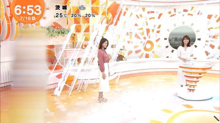 2020年07月16日井上清華の画像02枚目