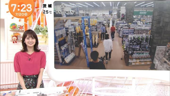 2020年07月20日井上清華の画像02枚目