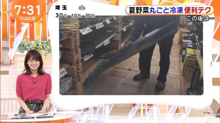 2020年07月20日井上清華の画像03枚目