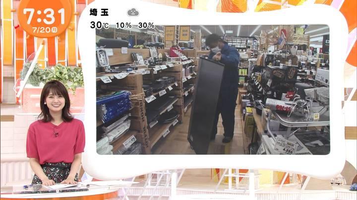2020年07月20日井上清華の画像04枚目