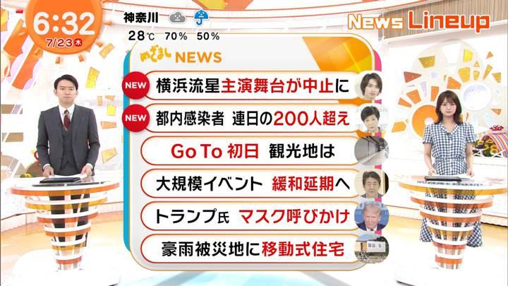 2020年07月23日井上清華の画像01枚目