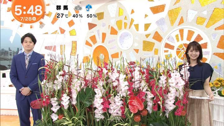 2020年07月28日井上清華の画像01枚目