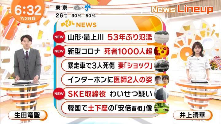 2020年07月29日井上清華の画像01枚目