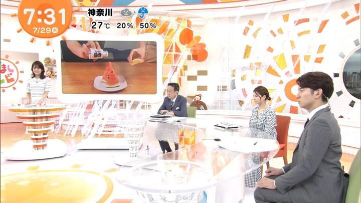 2020年07月29日井上清華の画像03枚目