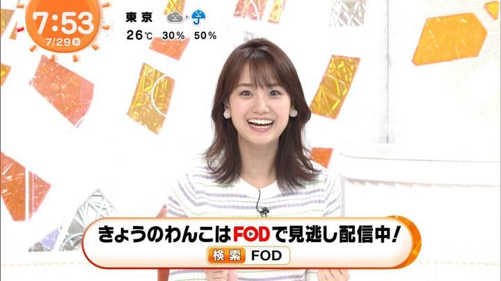 2020年07月29日井上清華の画像09枚目