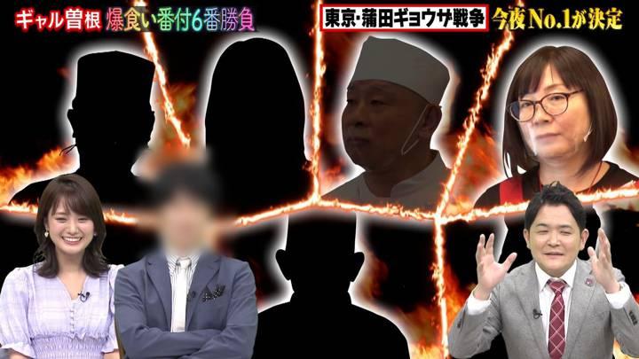 2020年07月29日井上清華の画像11枚目