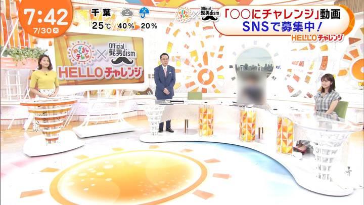 2020年07月30日井上清華の画像03枚目