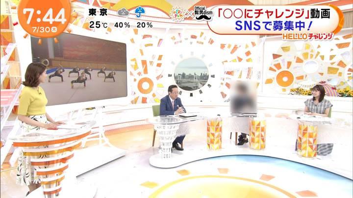 2020年07月30日井上清華の画像04枚目