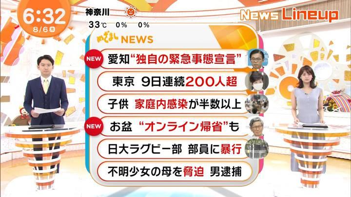 2020年08月06日井上清華の画像01枚目