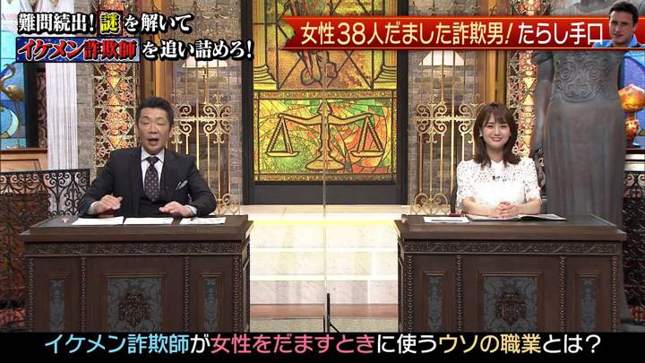 2020年08月09日井上清華の画像01枚目