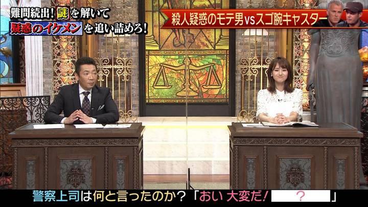 2020年08月09日井上清華の画像03枚目