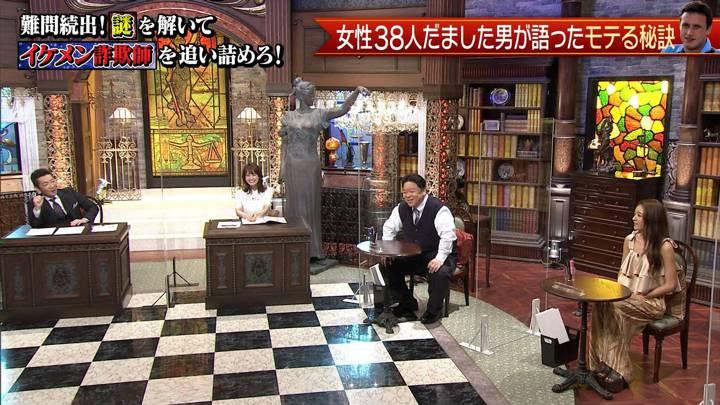 2020年08月09日井上清華の画像19枚目
