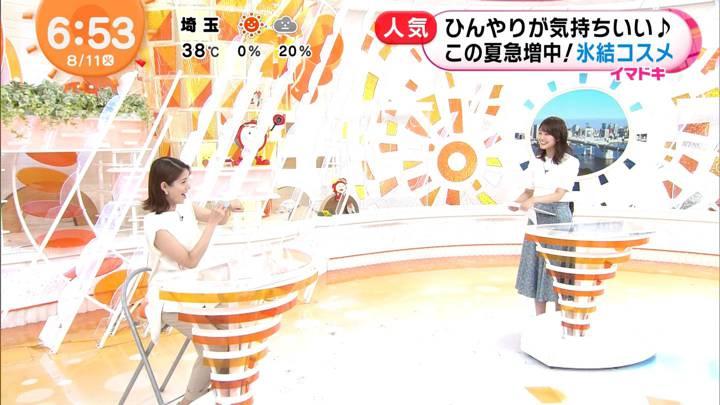 2020年08月11日井上清華の画像04枚目