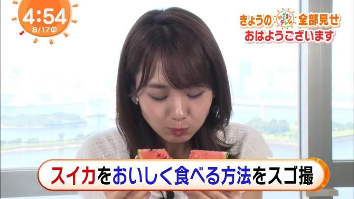 2020年08月17日井上清華の画像03枚目