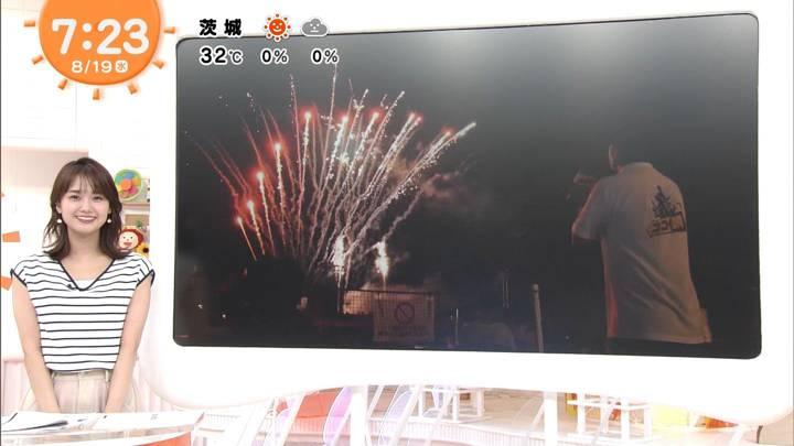 2020年08月19日井上清華の画像08枚目