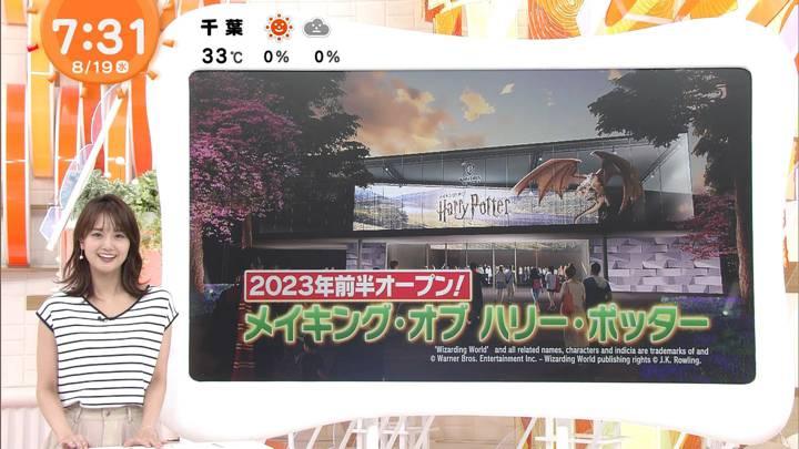 2020年08月19日井上清華の画像10枚目
