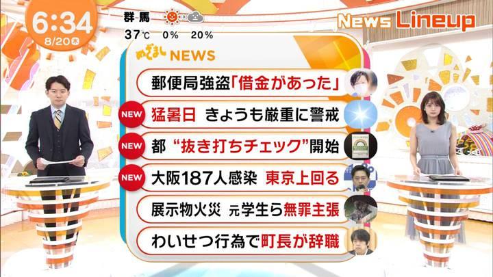 2020年08月20日井上清華の画像01枚目