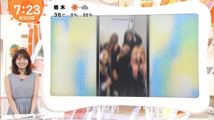 2020年08月20日井上清華の画像02枚目