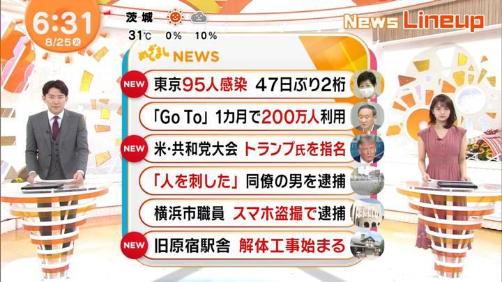 2020年08月25日井上清華の画像04枚目