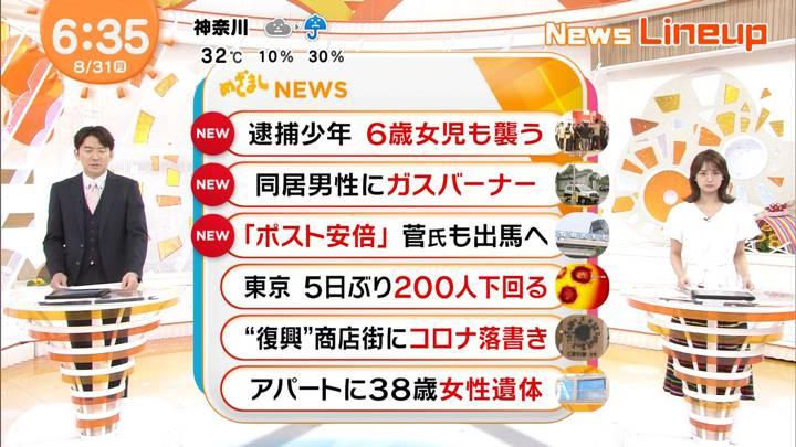 2020年08月31日井上清華の画像01枚目