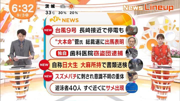 2020年09月03日井上清華の画像01枚目