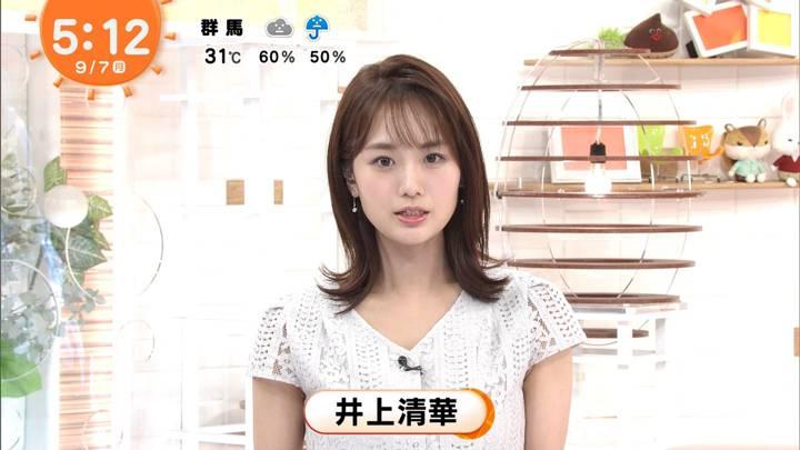 2020年09月07日井上清華の画像02枚目