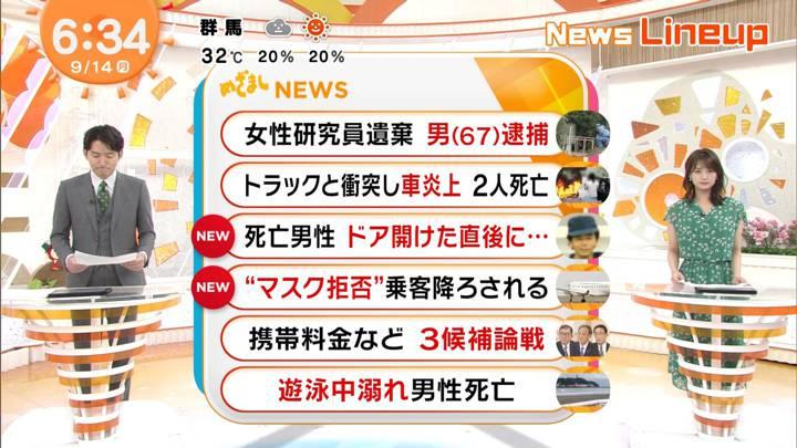 2020年09月14日井上清華の画像01枚目