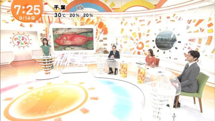 2020年09月14日井上清華の画像02枚目