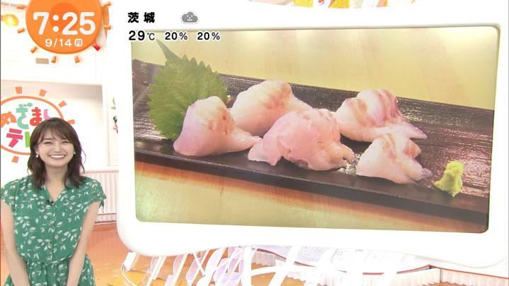 2020年09月14日井上清華の画像03枚目