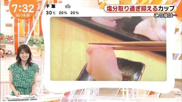 2020年09月14日井上清華の画像11枚目