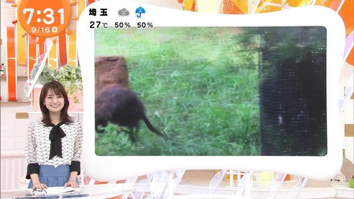 2020年09月16日井上清華の画像04枚目