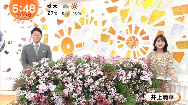 2020年09月22日井上清華の画像01枚目