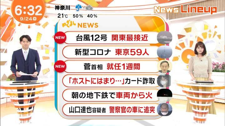 2020年09月24日井上清華の画像01枚目