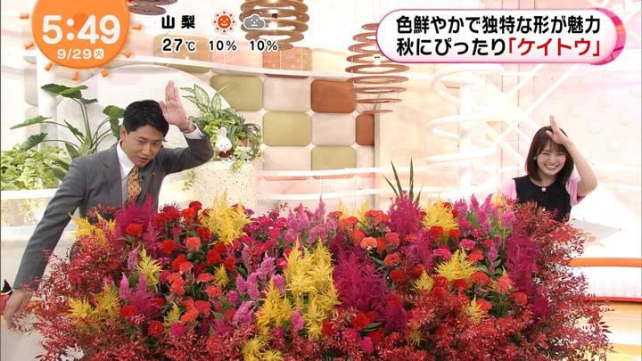 2020年09月29日井上清華の画像02枚目