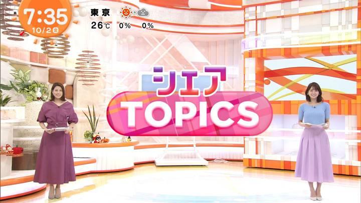 2020年10月02日井上清華の画像04枚目