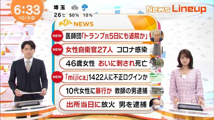 2020年10月05日井上清華の画像01枚目