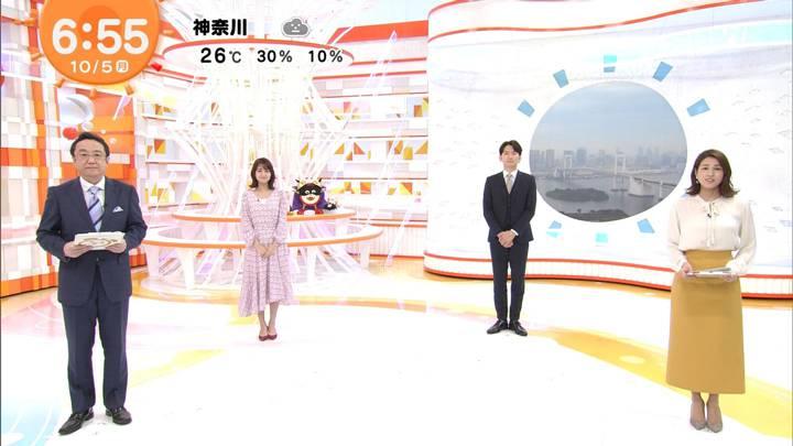 2020年10月05日井上清華の画像02枚目