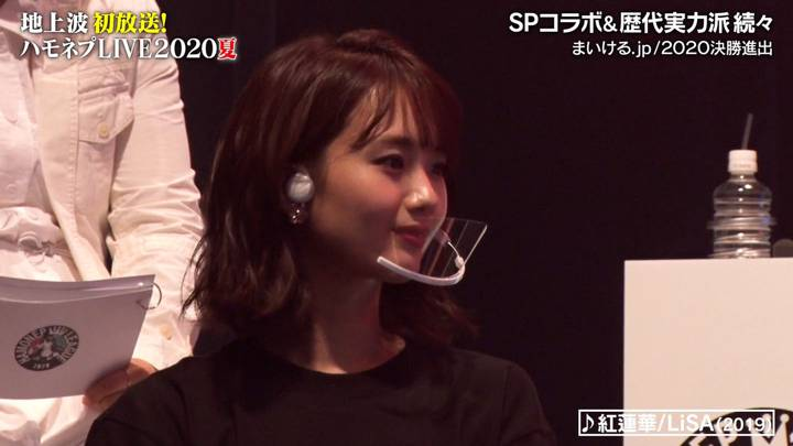 2020年10月08日井上清華の画像01枚目
