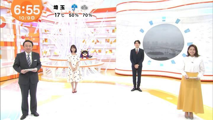 2020年10月09日井上清華の画像01枚目