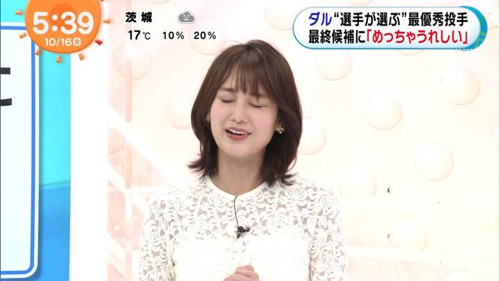 2020年10月16日井上清華の画像03枚目