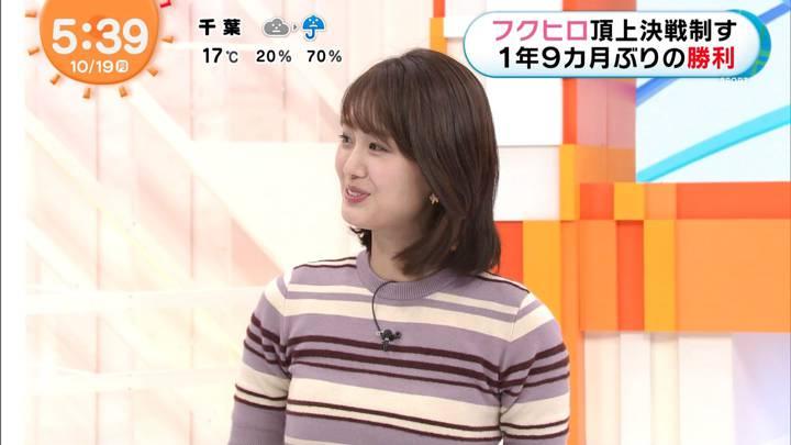 2020年10月19日井上清華の画像02枚目