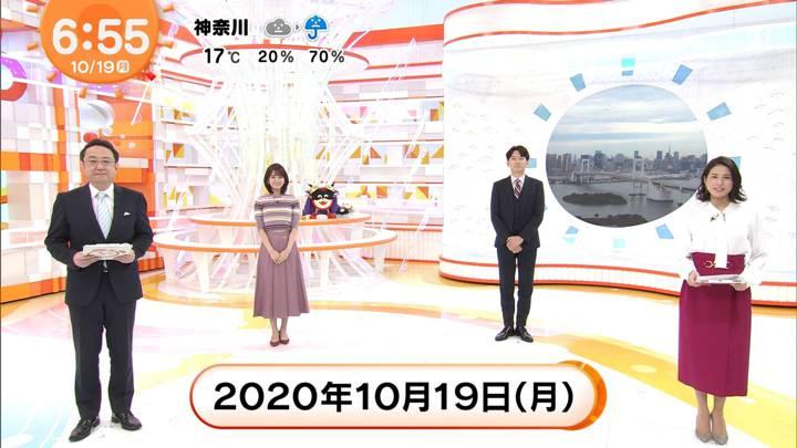 2020年10月19日井上清華の画像13枚目