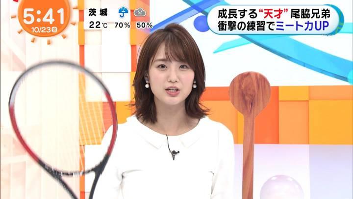 2020年10月23日井上清華の画像04枚目