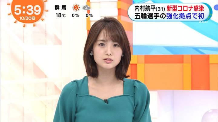 2020年10月30日井上清華の画像02枚目