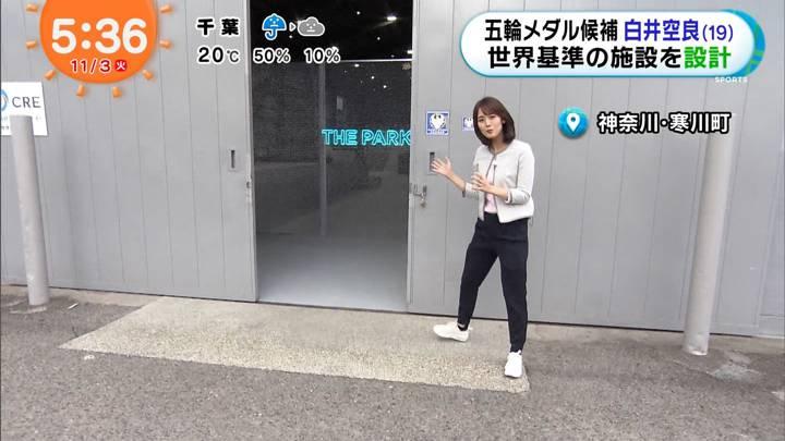 2020年11月03日井上清華の画像01枚目