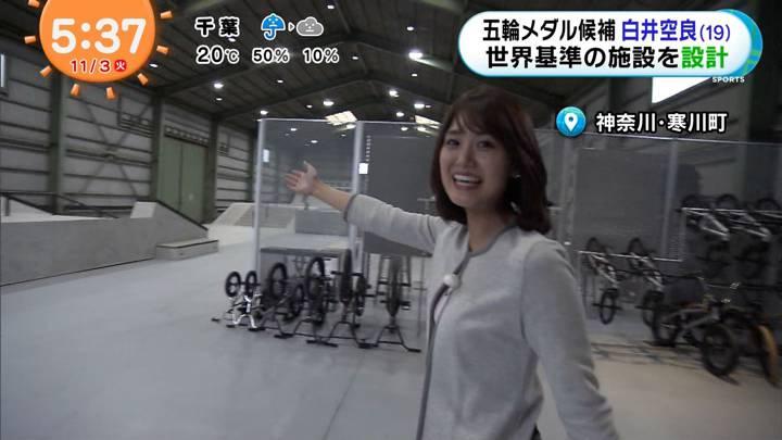 2020年11月03日井上清華の画像03枚目