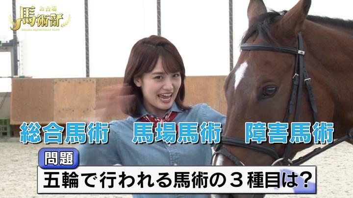 2020年11月08日井上清華の画像02枚目