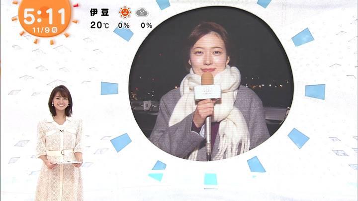2020年11月09日井上清華の画像04枚目