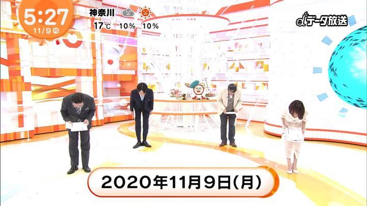 2020年11月09日井上清華の画像19枚目