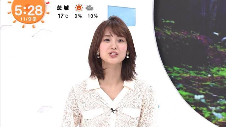 2020年11月09日井上清華の画像23枚目